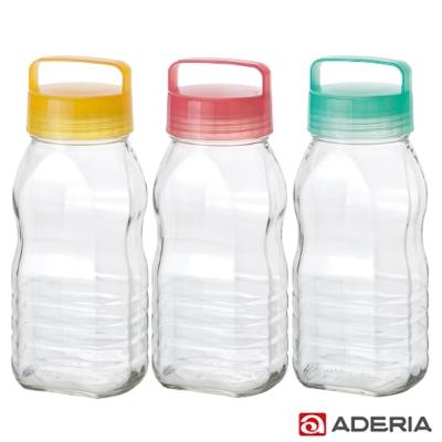 ADERIA 長型醃漬玻璃罐2L三件組