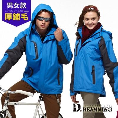 Dreamming 美式休閒禦寒內鋪毛連帽厚鋪棉風衣外套-藍灰