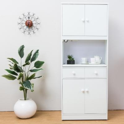 Birdie南亞塑鋼-2.4尺四門二抽塑鋼電器櫃/收納餐櫃(白色)-72x41x180cm