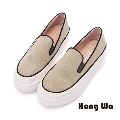 Hong Wa 經典素面麂皮厚底鞋- 綠