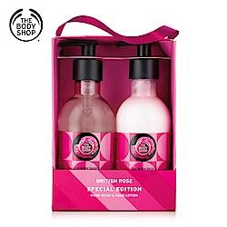 The Body Shop 英皇玫瑰嫩膚護手禮盒
