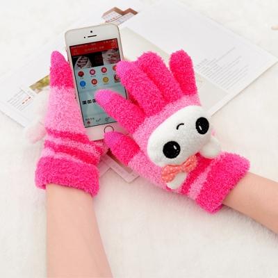 Seoul-Show-卡通動物防寒保暖毛巾布觸控手套-粉兔