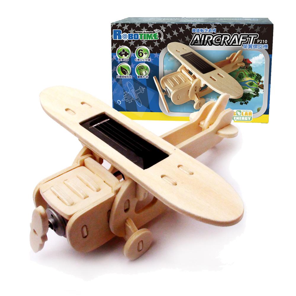 【ROBOTIME】木質立體拼圖《綠能航空系列-太陽能單翼螺旋機》