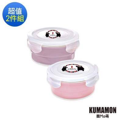 酷ma萌 kumamon 熊本熊 鑄瓷可微波烤箱保鮮盒-超值圓型2入組