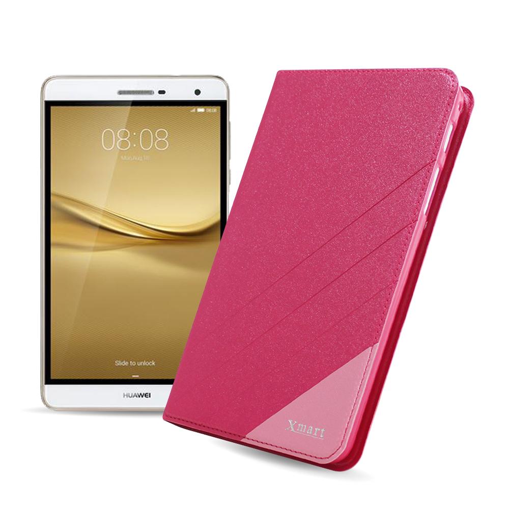 XM HUAWEI 華為 MediaPad T2 7.0 Pro 完美拼色隱扣皮套 @ Y!購物