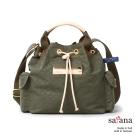satana - Mini抽繩水桶包 - 午夜森林