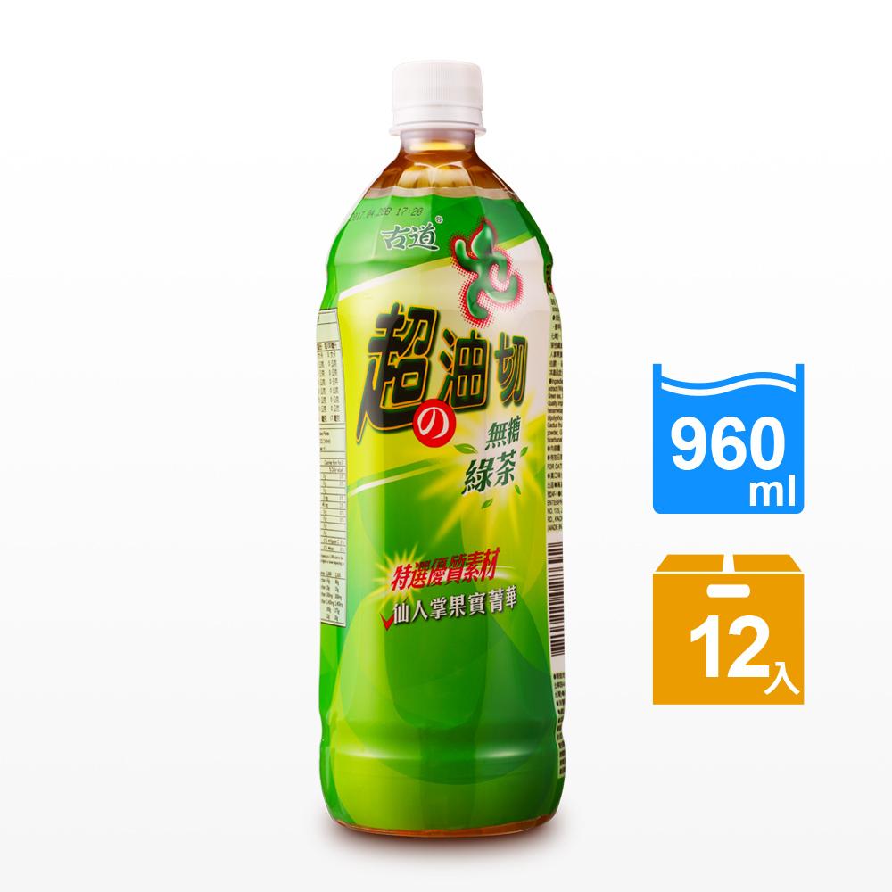 古道 超油切綠茶-新無糖(960mlx12瓶)
