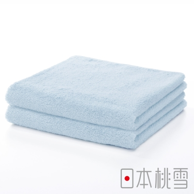 日本桃雪精梳棉飯店毛巾超值兩件組(水藍)