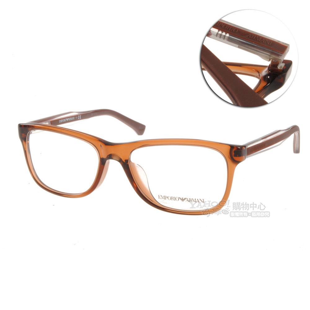 EMPORIO ARMANI眼鏡 時尚潮流/咖啡棕#EA3001F 5069