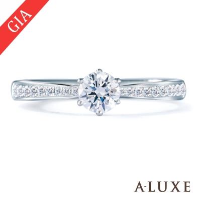 A-LUXE 亞立詩鑽石 GIA認證0.33克拉G/SI2 3EX車工 18K鑽石戒指