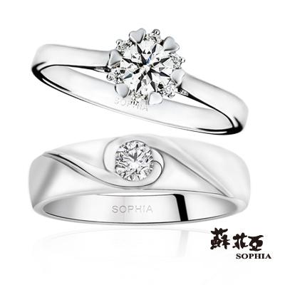 蘇菲亞SOPHIA 結婚對戒-熱戀婚嫁鑽石男女鑽戒