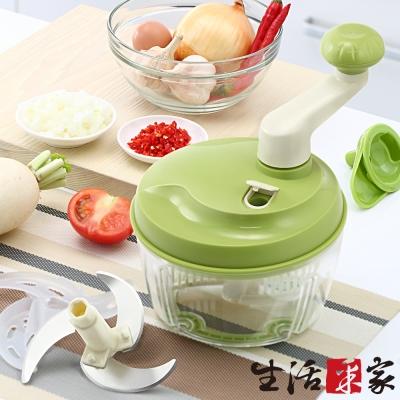生活采家KOK系列3機能1500ml餐廚食物調理機