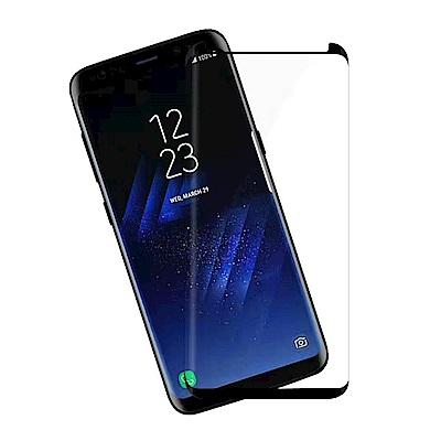 【SSTAR】SAMSUNG Galaxy S8 3D曲面滿版全覆蓋9H鋼化玻璃...