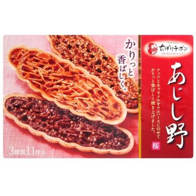 TIVOLI  船形餅(85.2g)