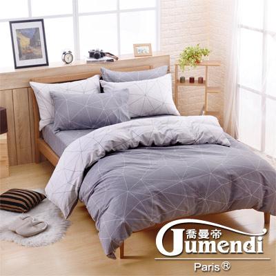 喬曼帝Jumendi-心之戀曲 台灣製雙人四件式特級純棉床包被套組