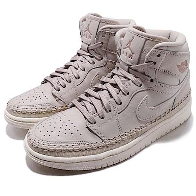 Nike籃球鞋Jordan 1女鞋
