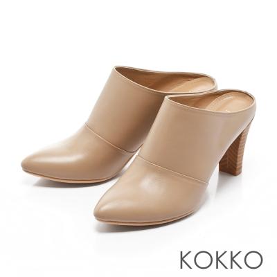 KOKKO-復古時髦尖頭穆勒牛皮粗跟鞋-卡其駝