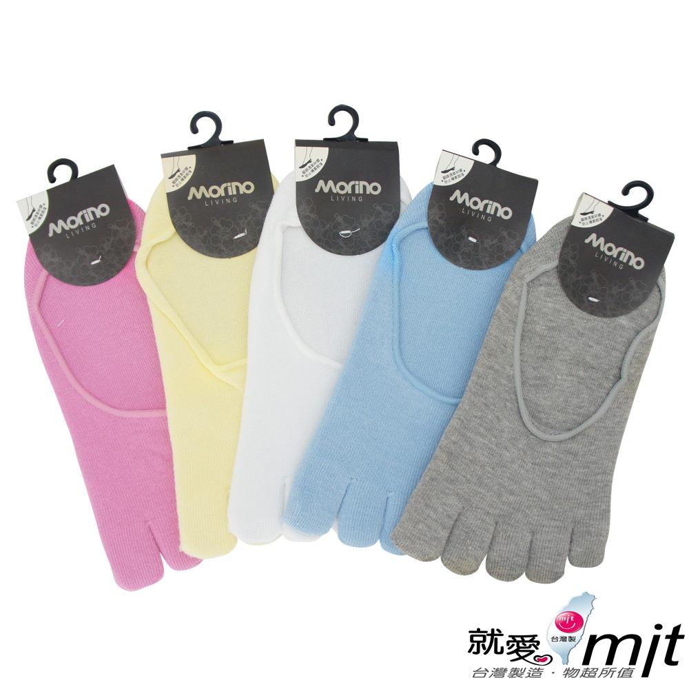 (超值5雙組)日系女孩糖果馬卡龍色系五趾襪/隱形襪MORINO
