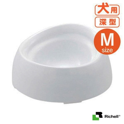 日本Richell白色時尚特殊犬用品種狗碗-深型M