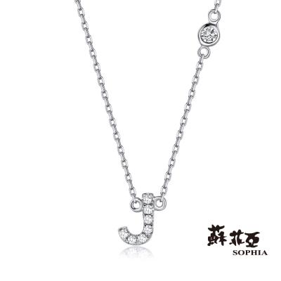 蘇菲亞SOPHIA-鑽鍊-英文字母鍊系列-J字鑽石項鍊-共2色