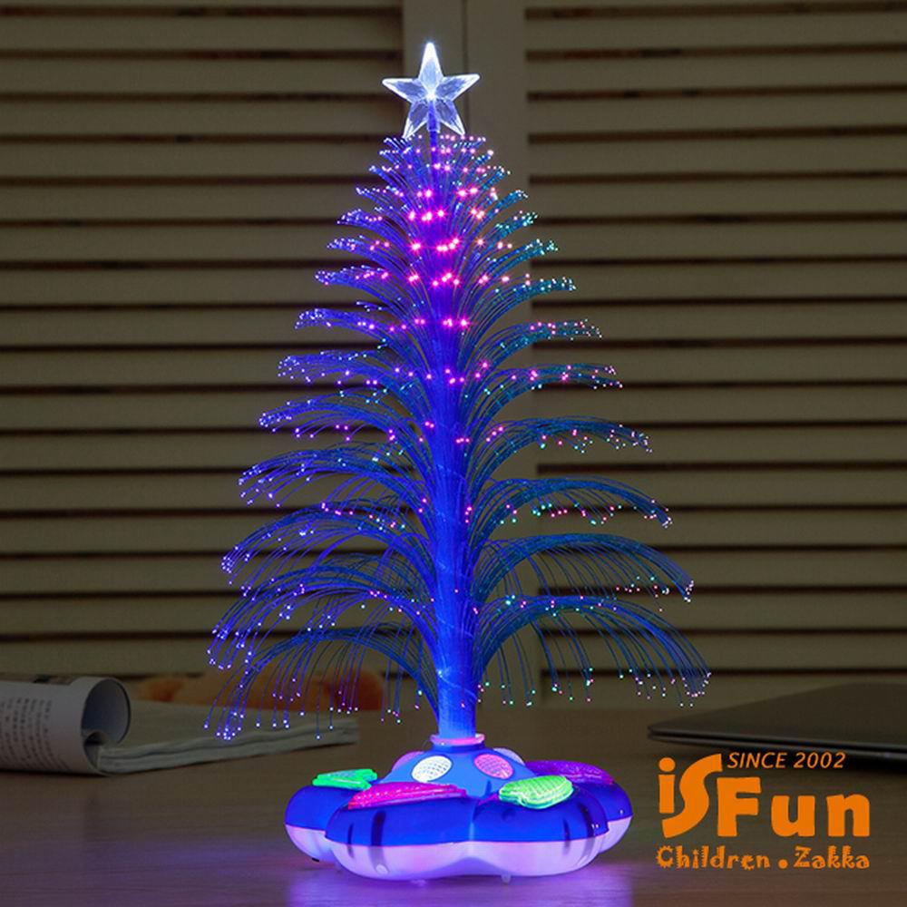 iSFun 煙花聖誕樹 光纖星星音樂花底夜燈 隨機色