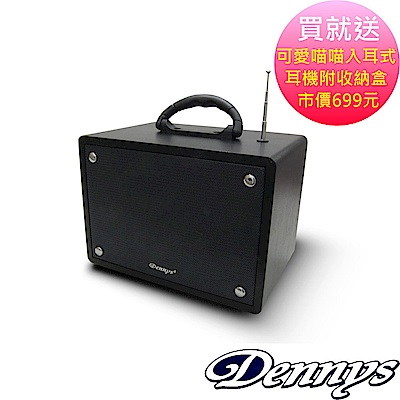 Dennys USB/SD/FM藍牙手提式音響(WS-350BT)-黑色