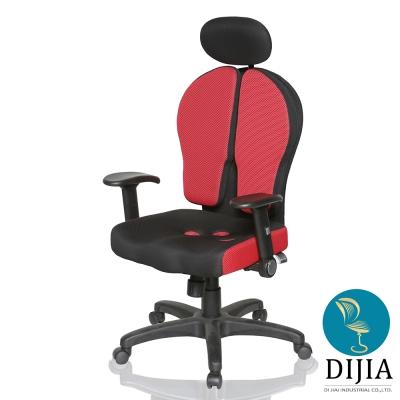 椅子夢工廠 第二代雙背收納款辦公椅/電腦椅