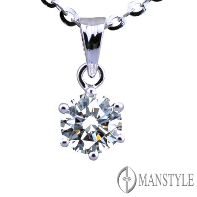 MANSTYLE 新經典1.00ct 南非天然鑽石墜子