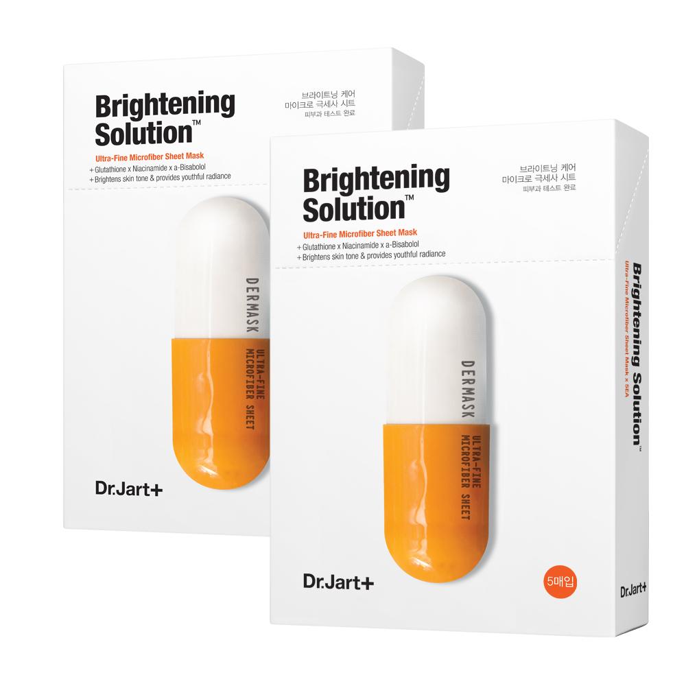 Dr-Jart-錦囊妙劑亮白面膜5PCS兩件組