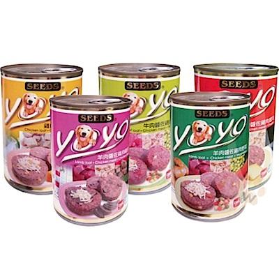 聖萊西Seeds YOYO 愛犬機能餐罐 375g