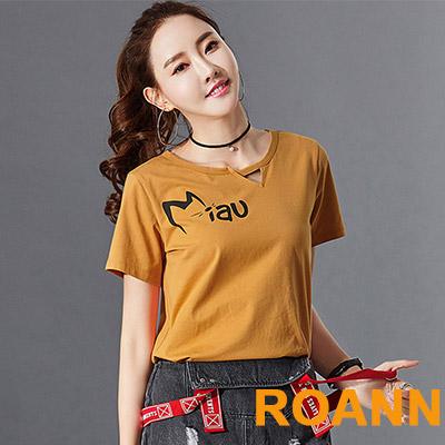 不規則圓領印花短袖T恤 (共四色)-ROANN