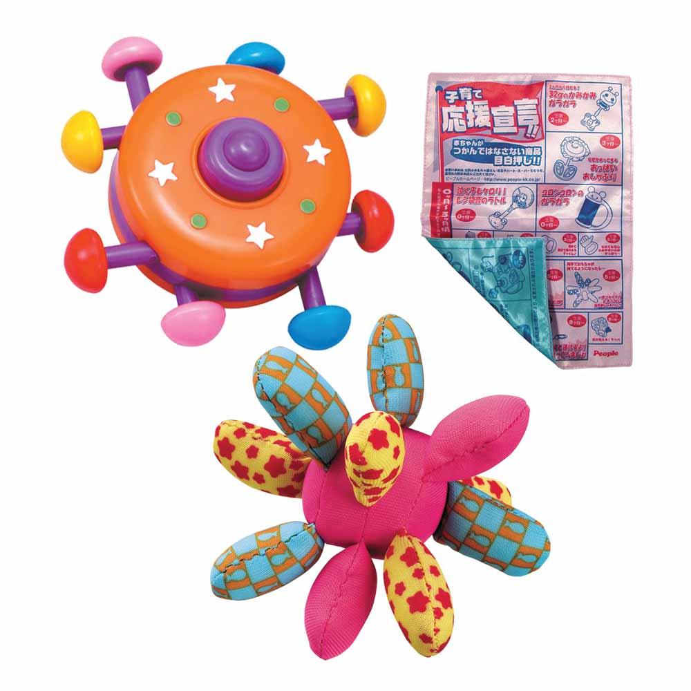 【日本People】夾報傳單玩具+彩色飛碟+知育爆發觸覺球