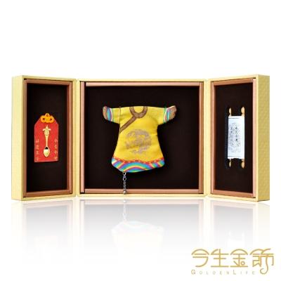 今生金飾-福帽金匙彌月御守-贈彌月龍袍禮盒or彌月