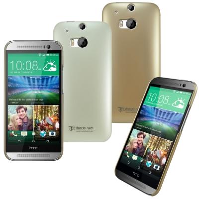 Metal-Slim HTC One (M8) 珍珠霧面光感系列 新型保護殼