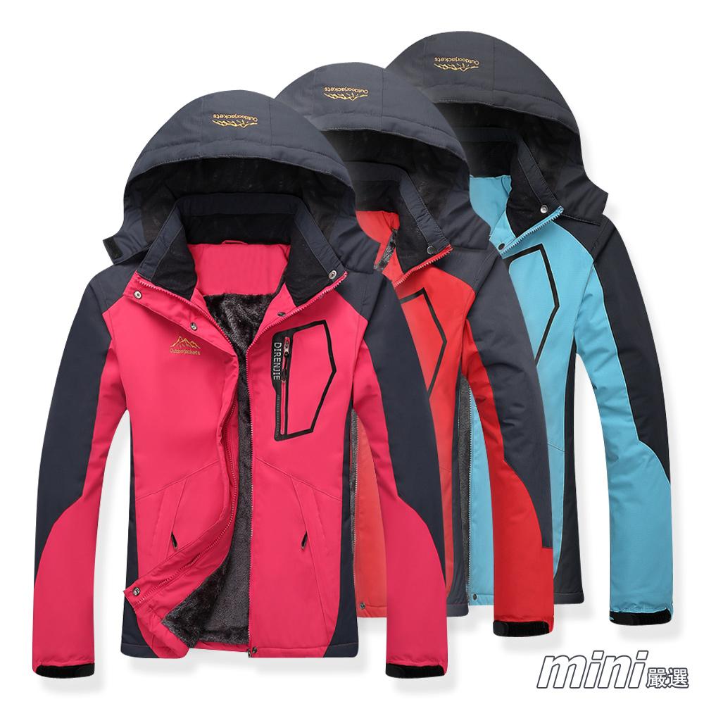 女款加絨防風連帽機能外套 三色-mini嚴選