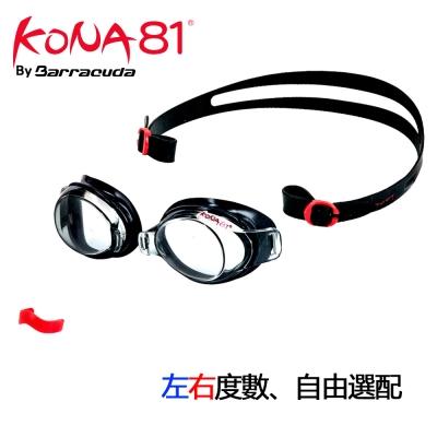 美國巴洛酷達Barracuda KONA81三鐵度數泳鏡K71395