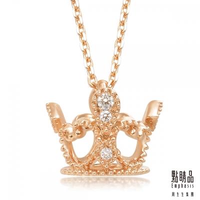 點睛品 Emphasis V&A 18KR玫瑰金皇冠鑽石項鍊