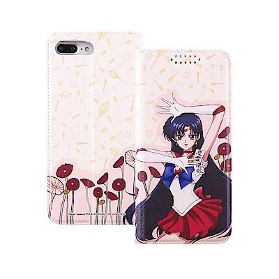 美少女戰士 iPhone 7/8(4.7吋)皮套_火星仙子