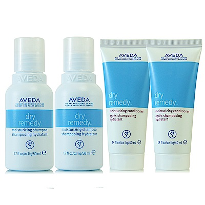 AVEDA 深層保濕洗髮精50ml*2+深層保濕潤髮乳40ml*2