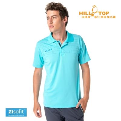 【hilltop山頂鳥】男款ZisofitPOLO衫S14MF0亮粉藍
