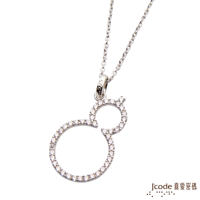 J code真愛密碼銀飾 青春純銀墜子-白 送白鋼項鍊