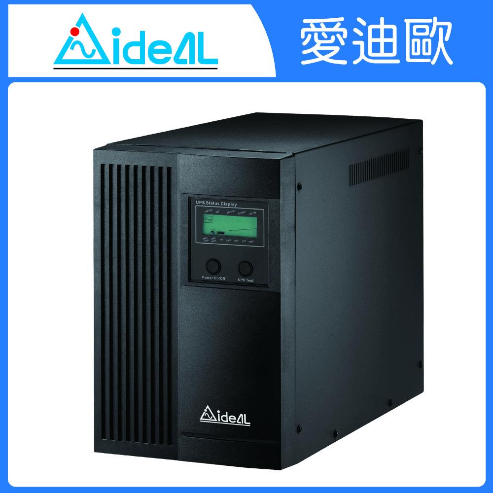 愛迪歐UPS 在線互動式IDEAL-5330BLU(3000VA)