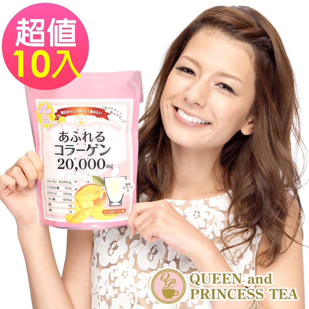 【日本皇后與公主】2萬毫克高單位低卡路里膠原蛋白粉250g(10入組)