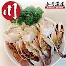 小川漁屋 船凍三點蟹切身1盒(淨重650g/盒±10%,11~15份)
