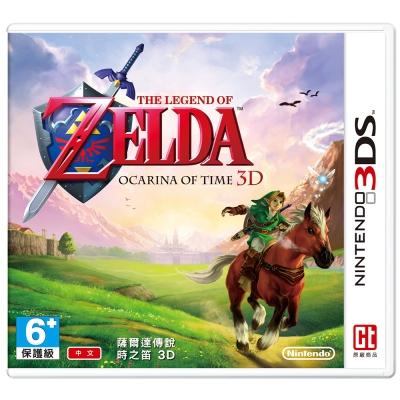 薩爾達 時之笛3D - 3DS 中文版(台灣機專用)