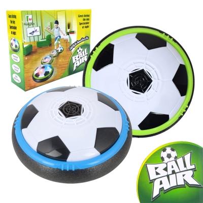 《凡太奇》懸浮氣墊足球碟/足球盤藍、綠(隨機出貨) - 快速到貨
