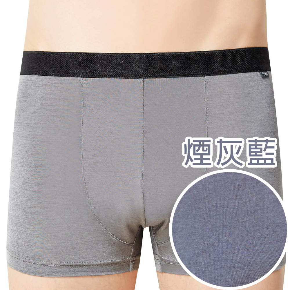 SOLIS 科技型男STRATA系列M-XXL素面貼身四角男褲(煙灰藍)