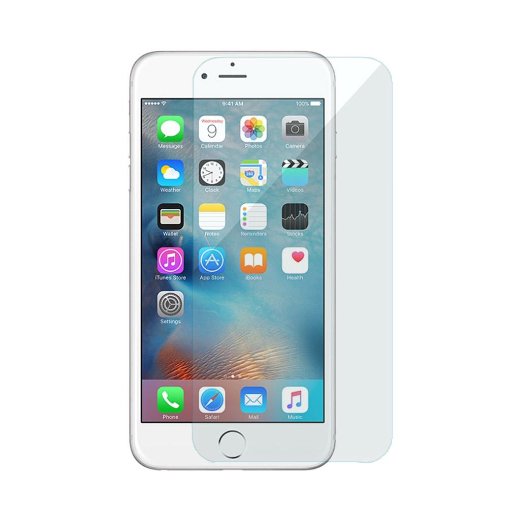 USAY iPhone 7 Plus (5.5吋)鋼化玻璃保護貼9H