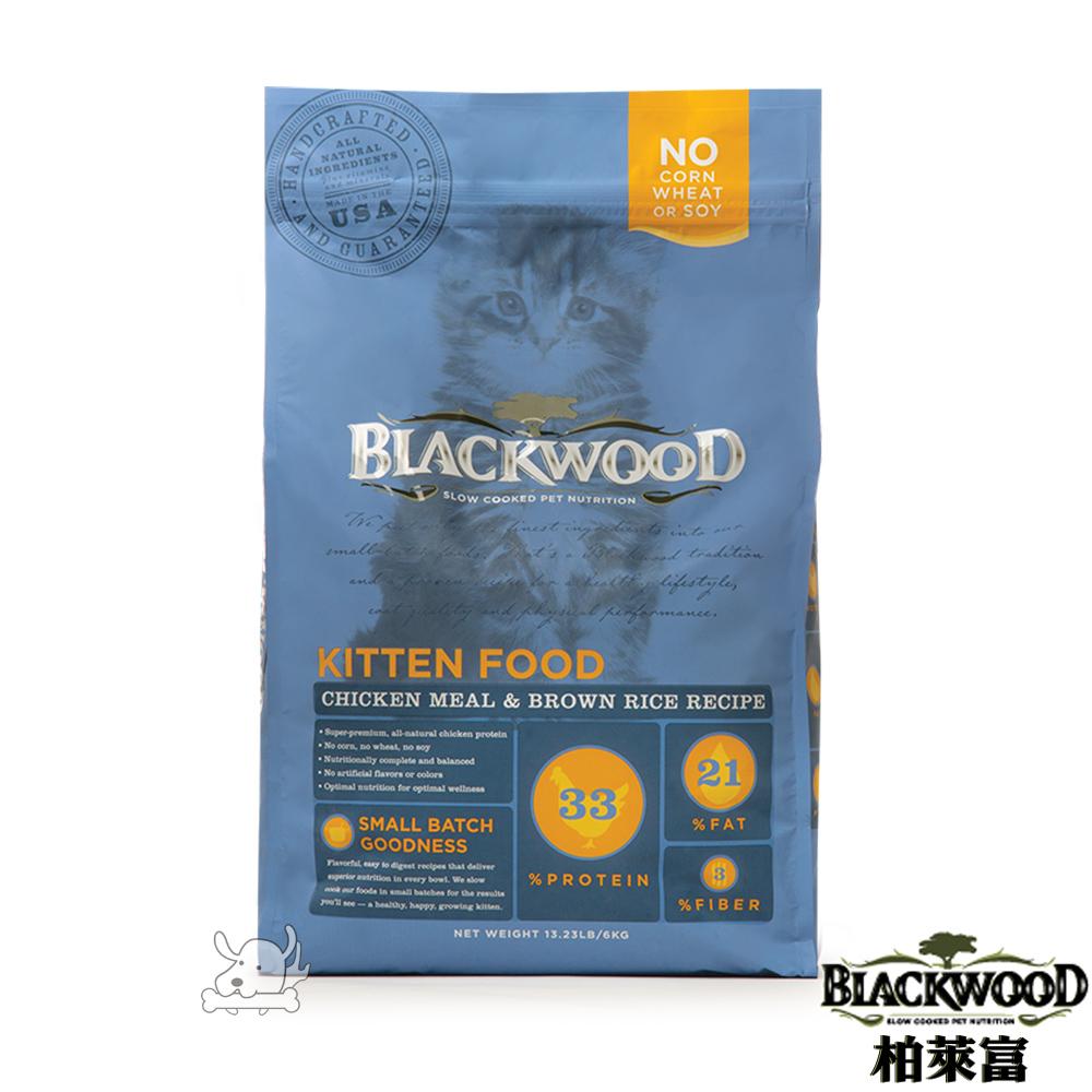 BlackWood 柏萊富 特調幼貓成長配方(雞肉+米)13.2磅(6公斤)X 1包