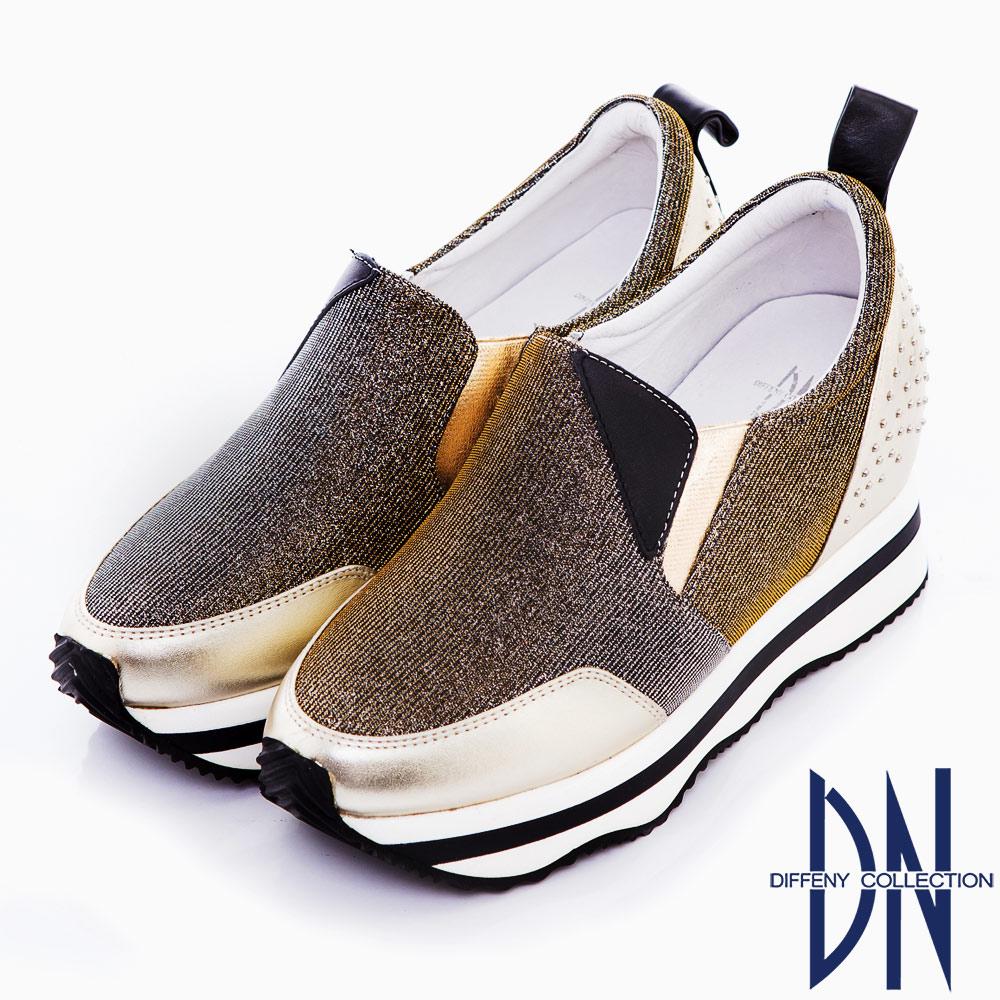 DN 個性街頭 異材質拼結金屬色內增高休閒鞋 金